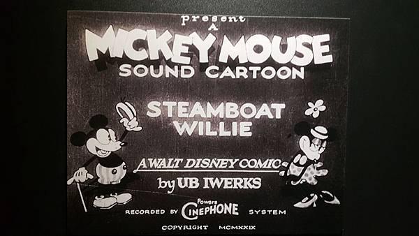 迪士尼90周年特展 (6)