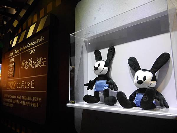 迪士尼90周年特展 (130)
