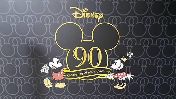 迪士尼90周年特展 (1)