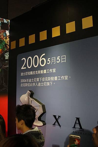 迪士尼90周年特展 (63)