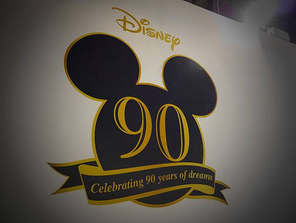 迪士尼90周年特展 (149)