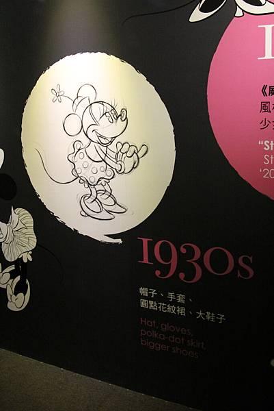 迪士尼90周年特展 (85)