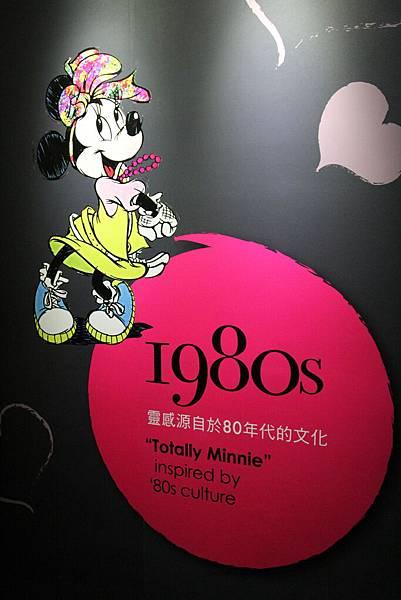 迪士尼90周年特展 (90)