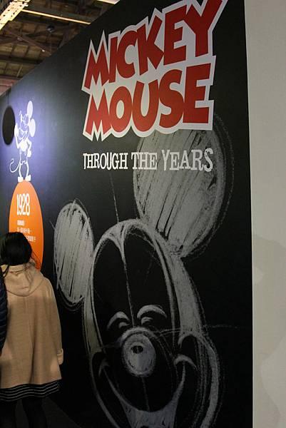 迪士尼90周年特展 (76)