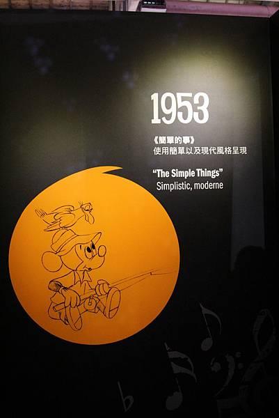 迪士尼90周年特展 (81)