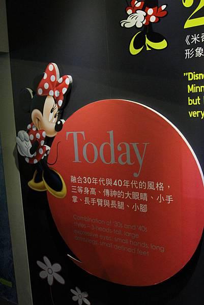 迪士尼90周年特展 (94)