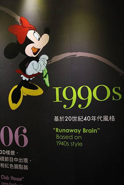 迪士尼90周年特展 (91)