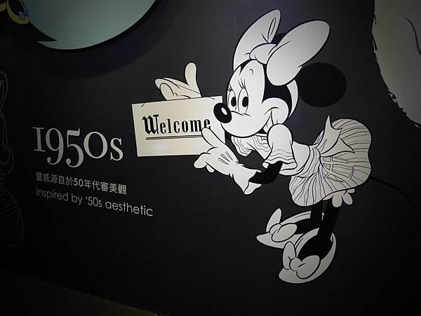 迪士尼90周年特展 (160)