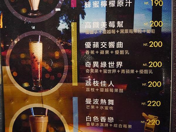 草山夜未眠 (53)