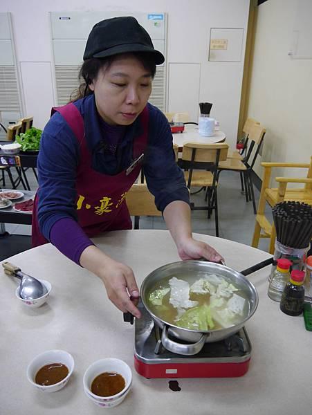 12小豪洲沙茶爐 (5)