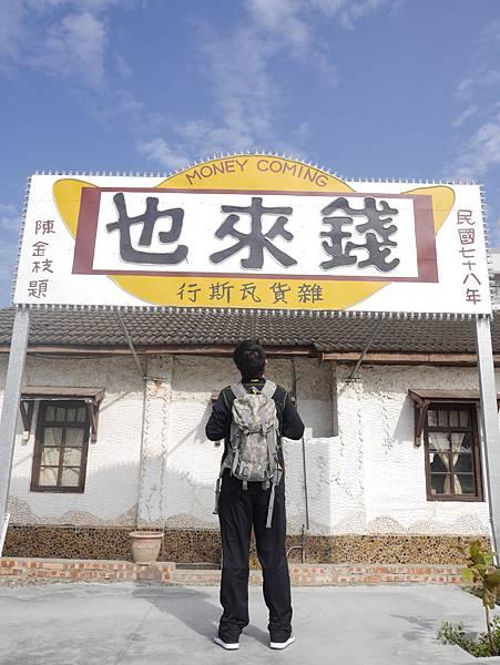 15北門遊客中心 白色水晶教堂 (36)