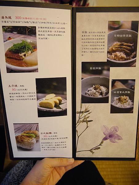 京咖啡‧蔬食朝食屋 (10)