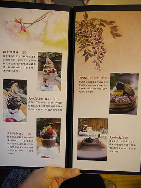京咖啡‧蔬食朝食屋 (15)