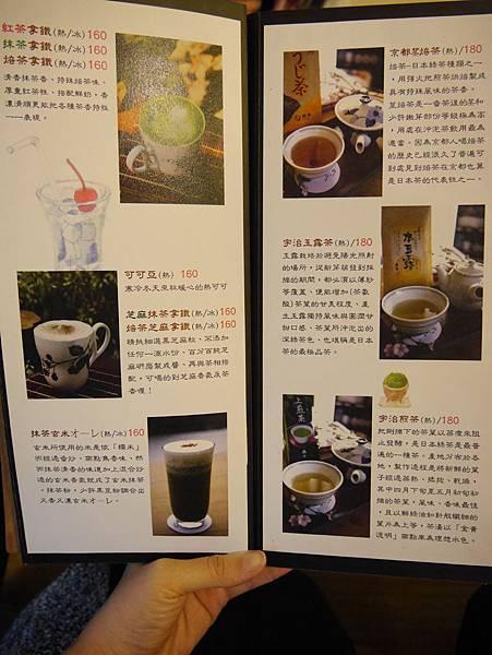京咖啡‧蔬食朝食屋 (13)