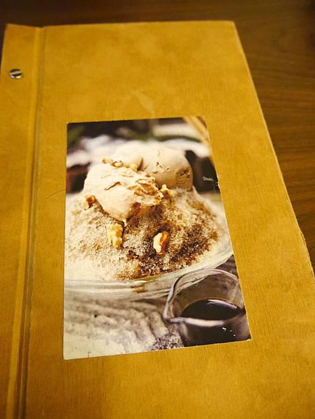 京咖啡‧蔬食朝食屋 (4)