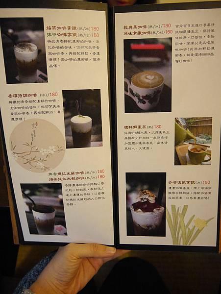 京咖啡‧蔬食朝食屋 (12)