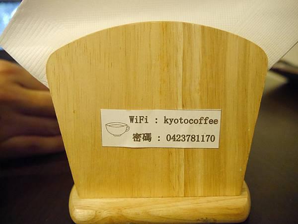 京咖啡‧蔬食朝食屋 (18)