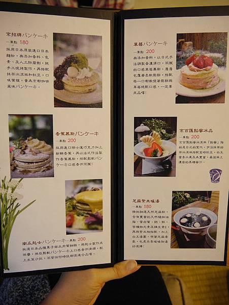 京咖啡‧蔬食朝食屋 (16)