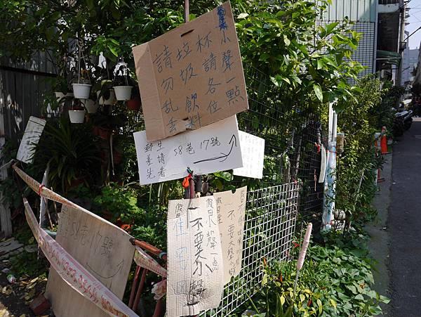 台中動漫彩繪巷 (36)