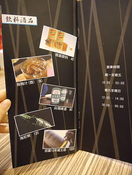 狀元紅牛肉火鍋專家 (8)