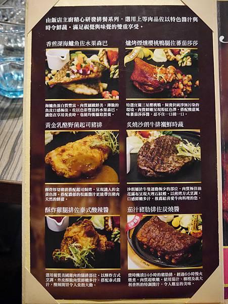 洋城義大利餐廳 (3)