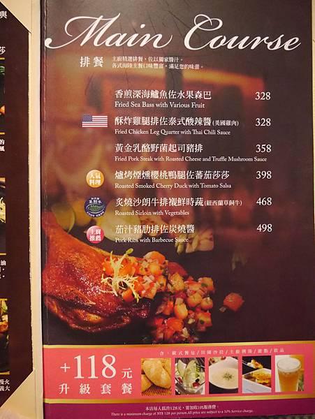 洋城義大利餐廳 (4)