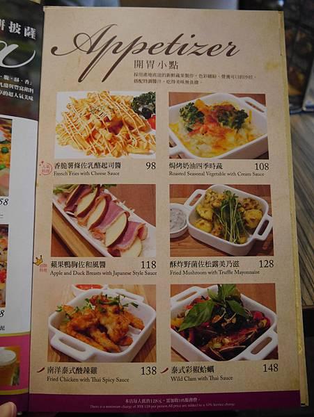 洋城義大利餐廳 (6)
