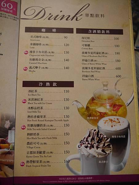 洋城義大利餐廳 (8)