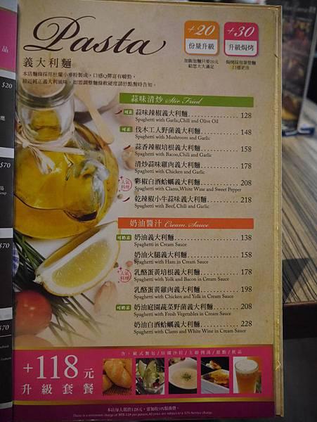 洋城義大利餐廳 (10)
