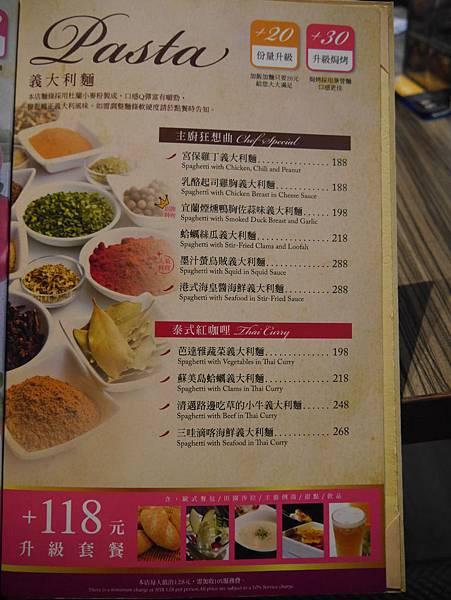 洋城義大利餐廳 (12)