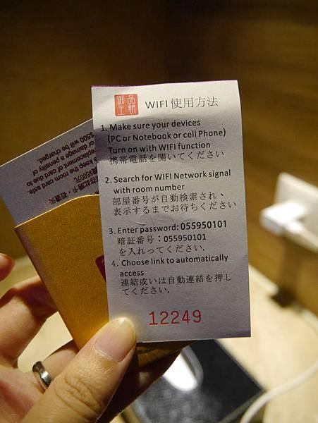 5御品王朝旅店 (20)