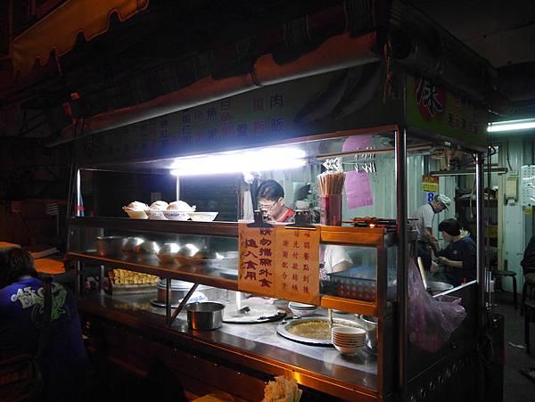 8康記魚湯 斗南魚湯 (6)
