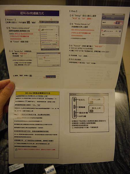 1沖繩自助 (3)