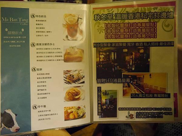 香港私宅打邊爐 (26)