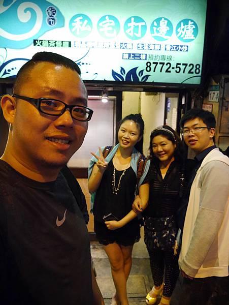 香港私宅打邊爐 (54)