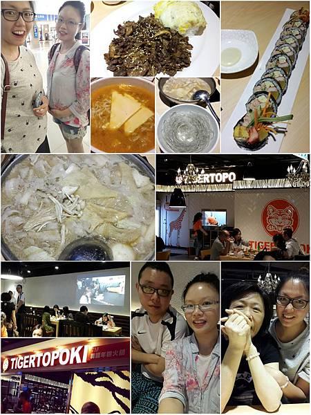 Tigertopoki泰一格韓國年糕火鍋 (2)