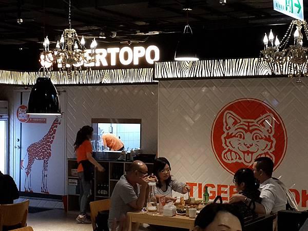 Tigertopoki泰一格韓國年糕火鍋 (6)