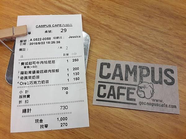 Campus Cafe 美式校園輕食餐廳 內湖店8