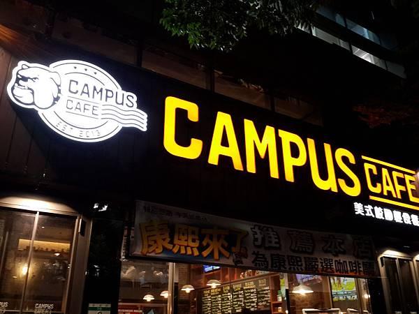 Campus Cafe 美式校園輕食餐廳 內湖店18