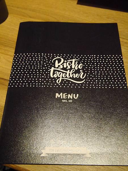 她他小餐館 BISTRO TOGETHER (10)