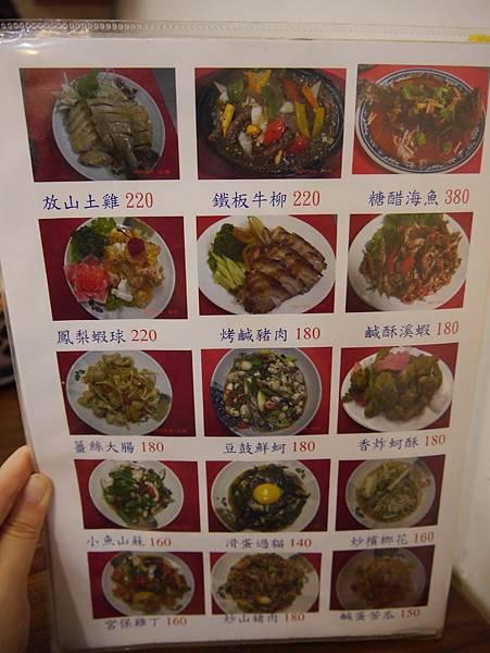 深坑老街好家園豆腐店5