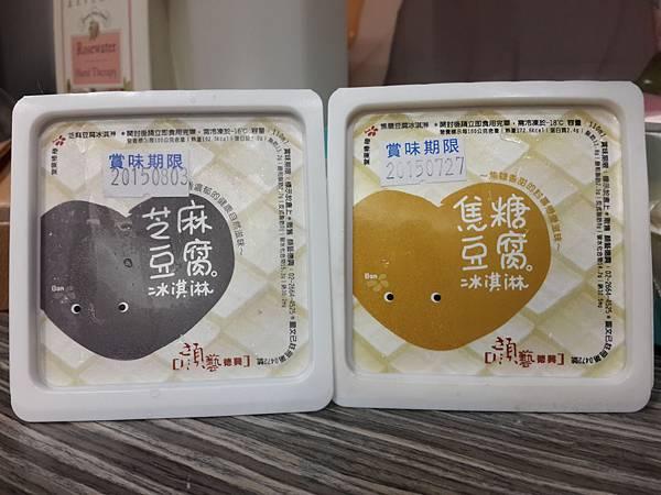 顏藝德興豆腐冰淇淋11