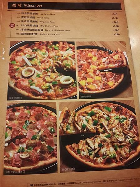 莫凡彼歐風餐廳台北美麗華店5