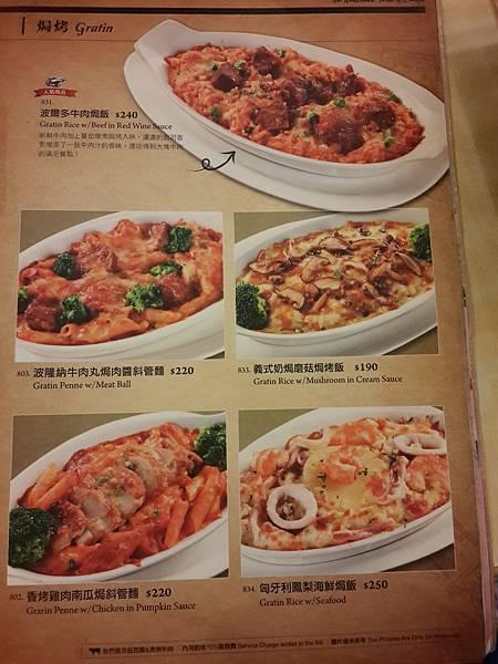 莫凡彼歐風餐廳台北美麗華店6