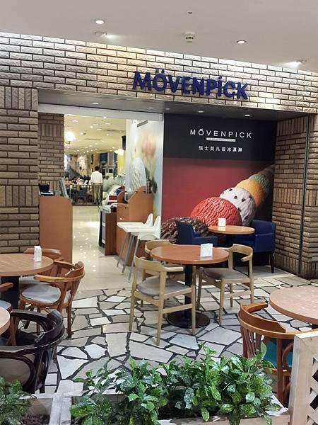 莫凡彼歐風餐廳台北美麗華店14