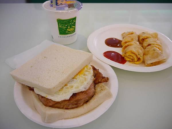 三三活力早餐 木新路二段分店4