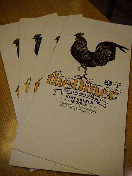 樂子The Diner 瑞安店 (10)