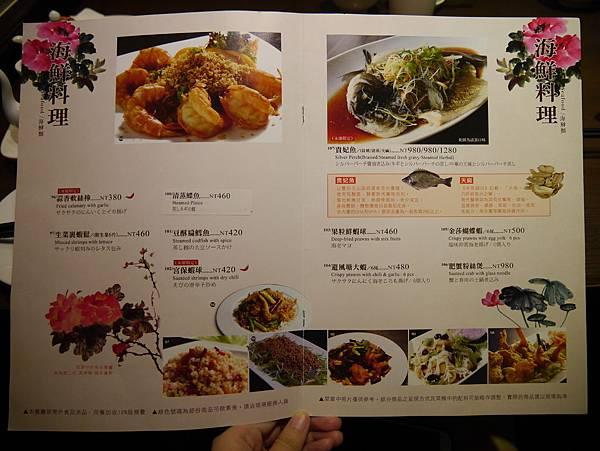 永康街高記上海料理 (7)