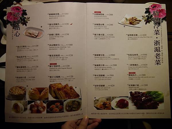 永康街高記上海料理 (5)
