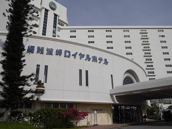 8沖繩殘波岬皇家渡假飯店 (89)